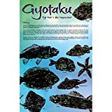fish printing - Nasco 9731005