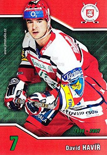 fan products of (CI) David Havir Hockey Card 2006-07 Czech HC Pardubice Postcards 5 David Havir