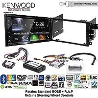 Volunteer Audio Kenwood Excelon DDX6904S Double Din Radio Install Kit with Satellite Bluetooth & HD Radio Fits 2003-2005 Chevrolet Blazer, 2003-2006 Silverado, Suburban (Bose and SWC)