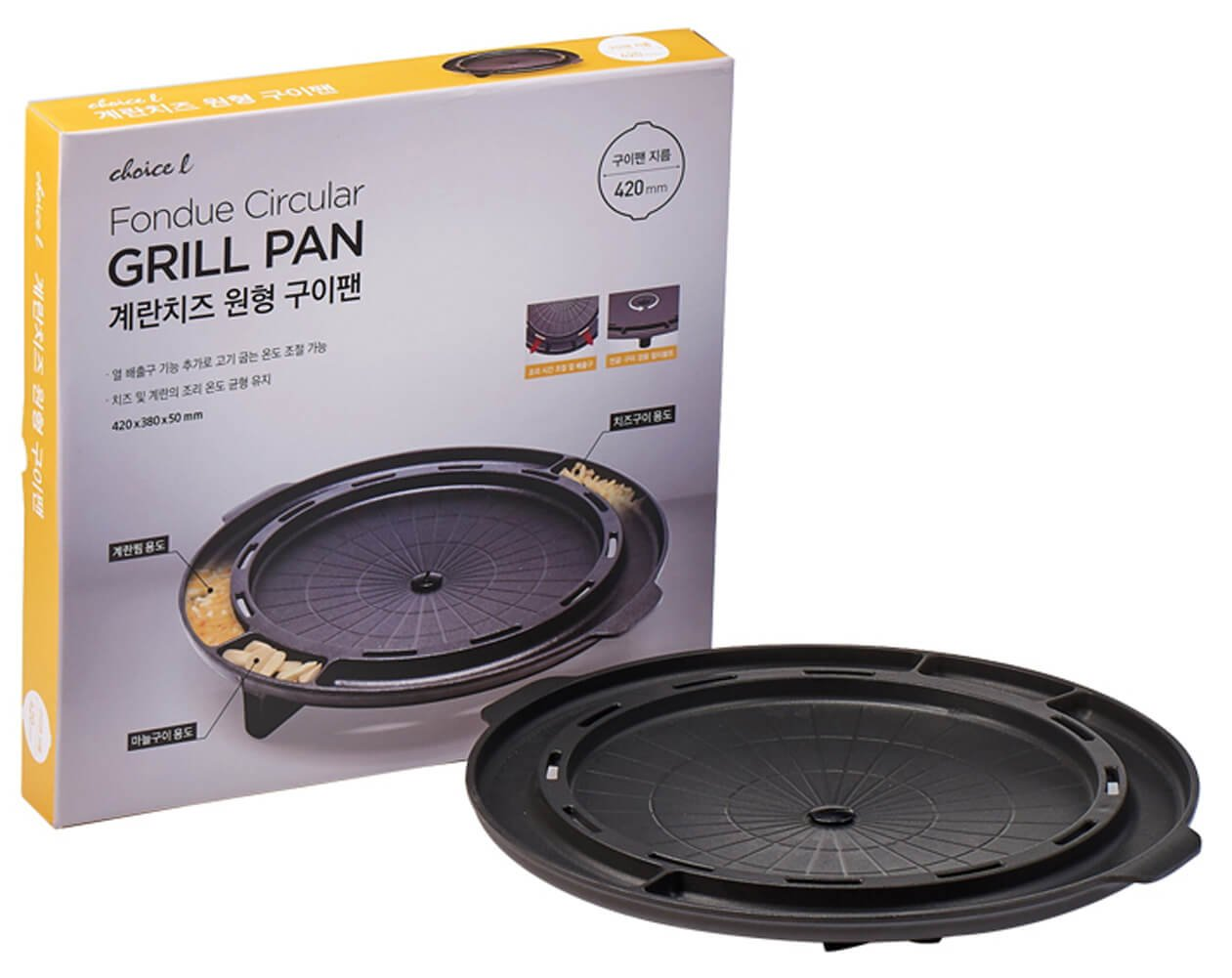 ChoiceL Egg Cheese Round Multi-roasting Pan Nabe Fryer Pork belly home party
