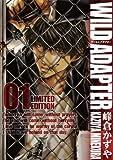WILD ADAPTER Volume 1 Limited Edition (ID Comics Special ZERO-SUM Comics)