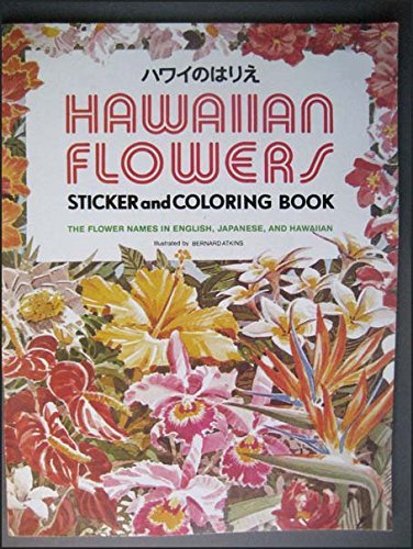 Hawaiian Flowers Sticker and Coloring Book (The Flower Names in English, Japanese, and Hawaiian) -