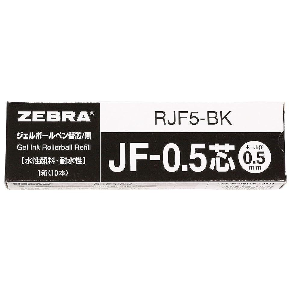 寄付費用偏差三菱鉛筆 ボールペン替芯 ジェットストリームプライム 0.5 多色多機能 3色 SXR20005