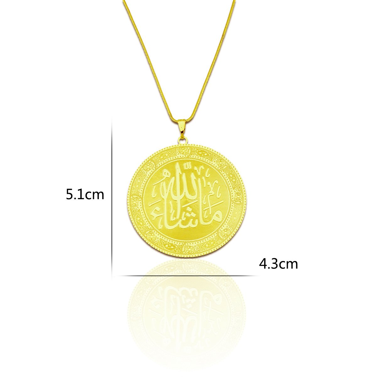 Passage 7 18K Real Gold Plated Allah Muslim Islamic Round