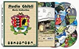 Studio Ghibli Collection 17 Movie Miyazaki Films Japan DVD Complete Box. YammaMarket