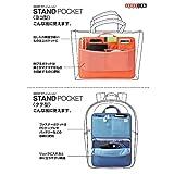 LIHIT LAB Bag Insert for Organization, Holds
