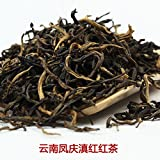 Aseus Black Tea Yunnan Fengqing Dianhong dining restaurant tea tea bags Black Tea tea shop with tea