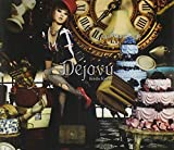 Dejavu by Sm Entertainment Kr (2011-03-30)