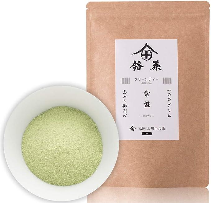 京都 祇園北川半兵衛 グリーンティー 粉末 茶道でも使用する宇治抹茶をブレンド 常盤 100g