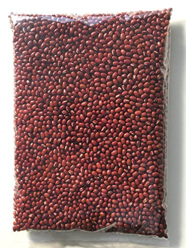Hokkaido Tokachi red beans (red bean) 1kg (dry red beans) also ideal for red beans soup making! by Ltd. Yamaryuu