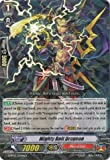 Cardfight!! Vanguard TCG - Mighty Bolt Dragoon (G-BT02/024EN) - G Booster Set 2: Soaring Ascent of Gale & Blossom