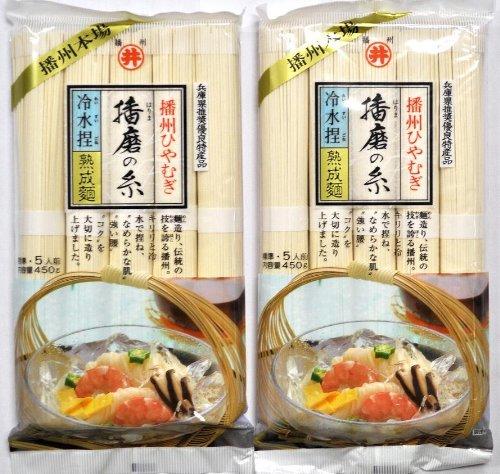 Toa food thread of Harima Hiyamugi 450gX2 bags