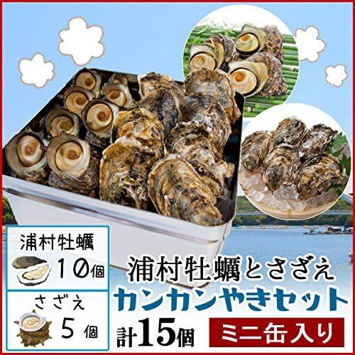牡蠣 の カンカン 焼き