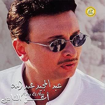 Asbab Hobi By Abdul Majeed Abdullah On Amazon Music Amazon Com