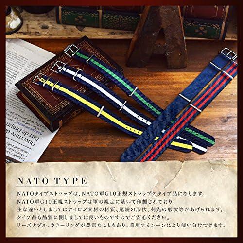 NATMK NATO 時計ベルト ナイロン ストラップ 20mm カーキ ブラウン 取付マニュアル付