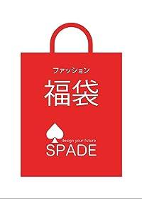 (スペイド) SPADE 2014 福袋 メンズ ジャケット アウター シャツ ボトムス