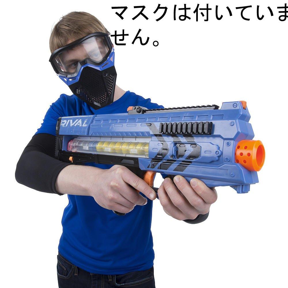 Nerf Rival Zeus MXV-1200 Blaster ナーフライバルゼウス MXV-1200 ブラスター [並行輸入品] B010TWHV14