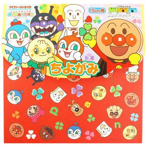 ハート 折り紙:折り紙 アンパンマンの折り方-matome.naver.jp