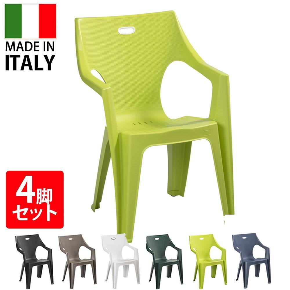 ガーデンチェアー カプリ ガーデンチェアー 4脚セット ライムグリーン ( プラスチック 軽量 屋外 イス ガーデン イタリア製) B07921QVG5 ライムグリーン ライムグリーン