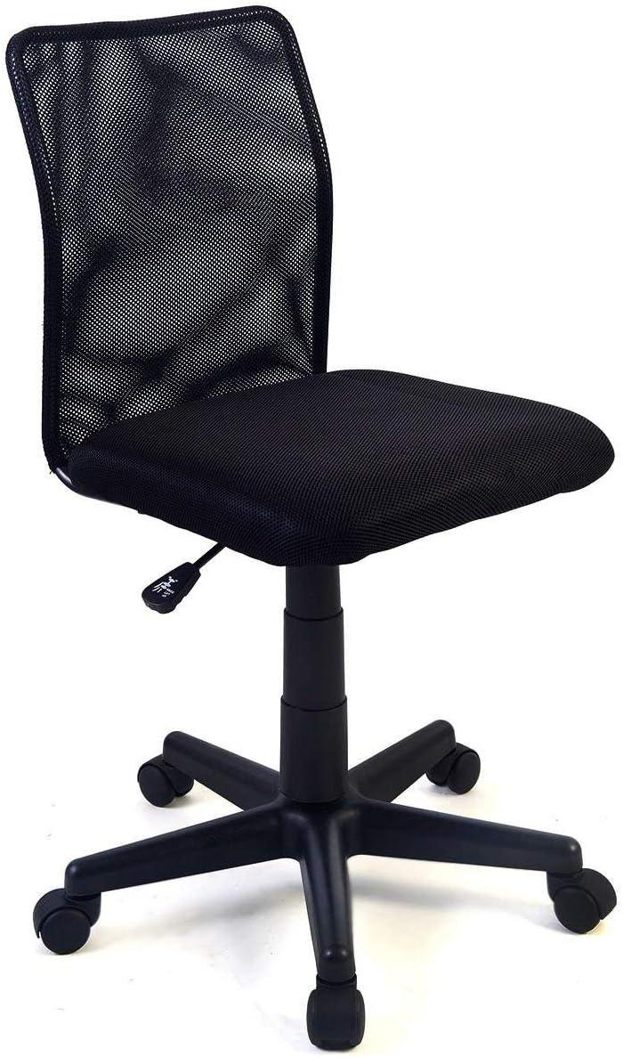 COSTWAY VD-10062CB Ergonomic Mesh Swivel Computer Office Desk Task Chair, Black