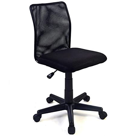 COSTWAY VD-10062CB Ergonomic Mesh Swivel Computer Office Desk Task Chair, Black