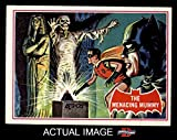1966 Topps Batman Red Bat # 3 The Menacing Mummy (Card) (Series has a Red Bat on Front) Dean's Cards 3 - VG