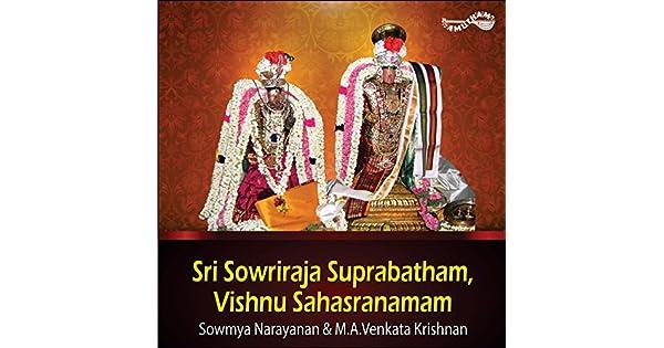 Amazon.com: Sri Sowriraja Suprabatham / Vishnu Sahasranamam ...