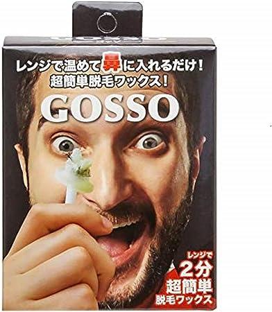 鼻毛 ゴッソ 閲覧注意!鼻毛が驚くほど抜けるワックス『ZUPPN(ズポーン)』と『GOSSO(ゴッソ)』を試してみた。
