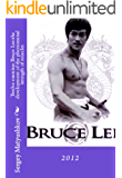 12 secret exercise Bruce Lee: The development of the phenomenal strength of muscles. (version 2.0)