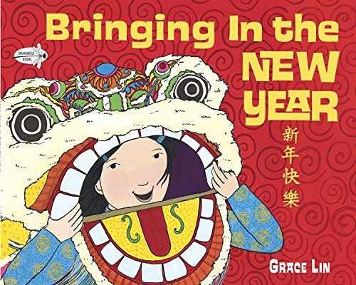 Bringing In the New Year (Read to a Child!) ()