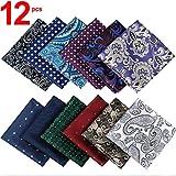 Kyпить 12 Pack Mens Pocket Squares Assorted (Style 7) на Amazon.com