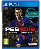 PES 2019 Pro Evolution Soccer Arabic Version PlayStation 4 by Konami