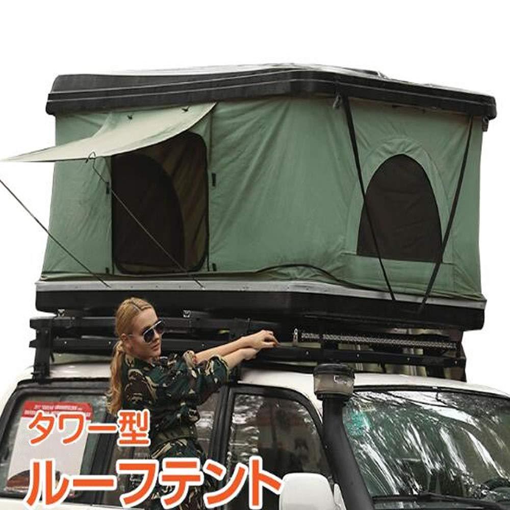 ルーフテント 車上テント カールーフテント ルーフテント キャンピング 車上泊 はしご付き はしご付き [並行輸入品] 車上テント B07QK4411B, YOUCM:42b38ad2 --- ero-shop-kupidon.ru