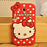 Hello Kitty Silicone With Pendant Back Case Cover For Samsung Core 2 G355h