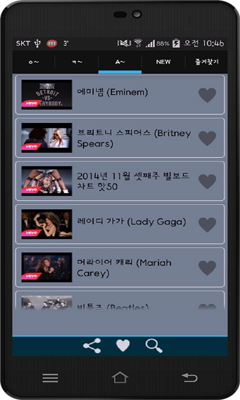 Free kpop music download