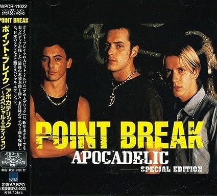 Point break blu-ray: pure adrenaline edition.