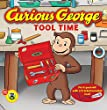 Curious George Tool Time (CGTV Board Book)
