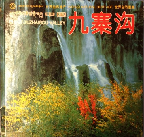 Download China Jiuzhaigou Valley pdf