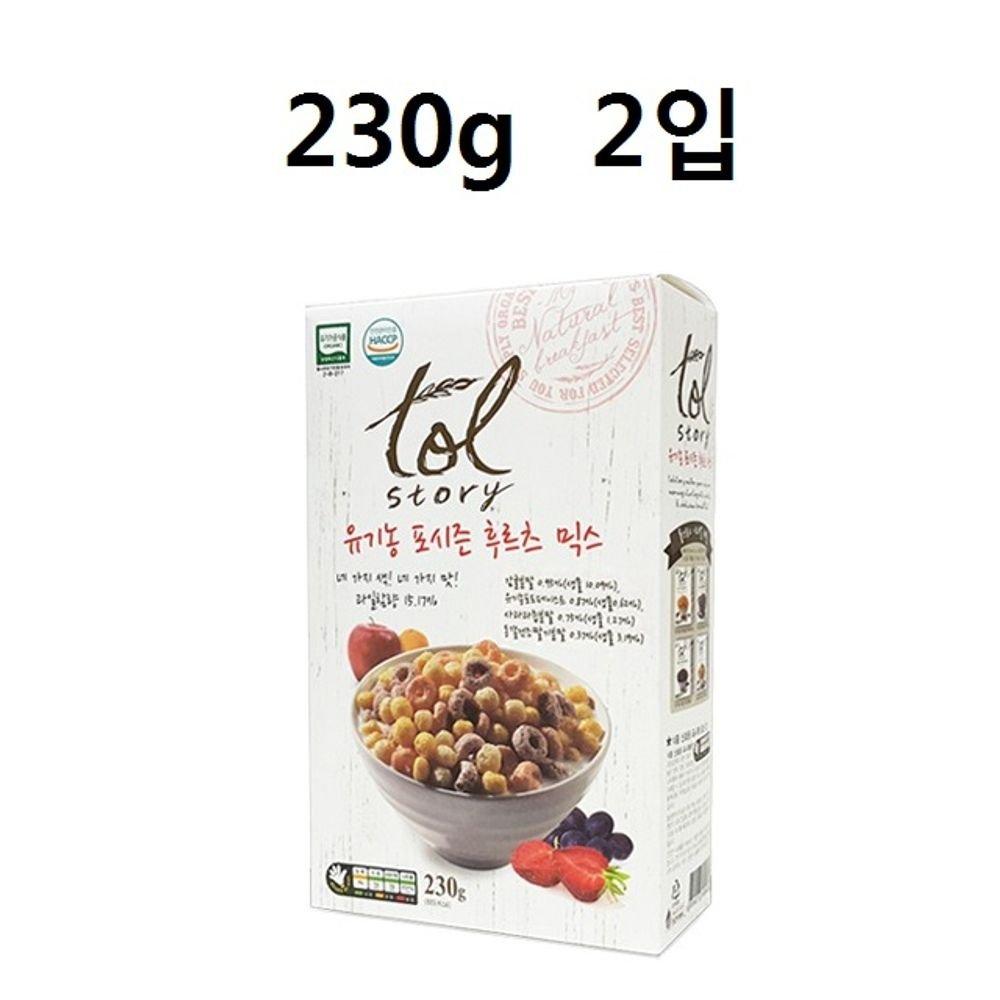 Fruit Four Seasons Mix 230g 2 bags