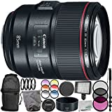 Canon EF 85mm f/1.4L IS USM Lens 12PC Accessory Bundle – Includes Manufacturer Accessories + 3PC Filter Kit (UV + CPL + FLD) + MORE