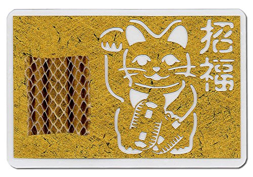 Cutting Picture Card That Brings Happiness  Shohuku   Manekineko  Gold Version   Including Japanese Striped Snakes Fallout Leather  Traditional Japanese Amulet Of Money Luck   3 54  X 2 36