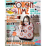 COTTON TIME 2018年1月号