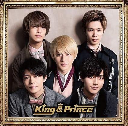 プリンセス キング アンド