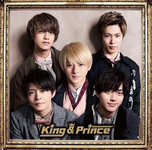【메이커 특전 있음】 King &Prince(첫 한정반B)(2CD)【특전:스티커 씨트부】 한정판