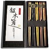 Japanese Chopsticks Reusable Set - 5 Pairs Wooden Chopsticks Includes a Beautiful Traditional Decorated Chopstick case