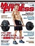『マッスル・アンド・フィットネス日本版』2017年4月号