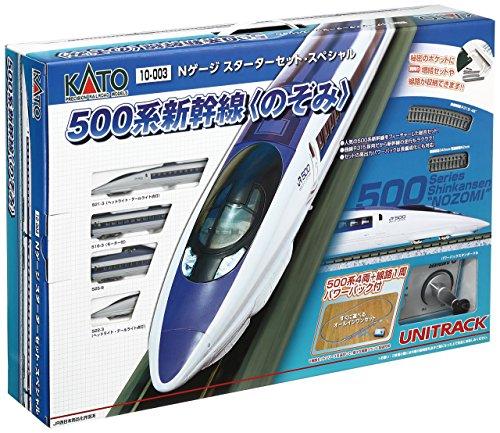N N500 Shinkansen Starter Set