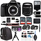 Canon EOS Rebel 80D Bundle With EF-S 18-55mm IS STM Lens + Canon 80D Camera Advanced Accessory Kit - DigitalAndMore Deluxe Cleaning Kit for your EOS 80D