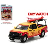 GREENLIGHT 1:64 HOLLYWOOD SERIES 16 - 2016 FORD F-150 EMERALD BAY BEACH PATROL - BAYWATCH (2017) 44760-F