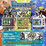 Bandai Digimon Digivice 20th Anniversary Edition Digital Monster Zubamon Gold Color Ver